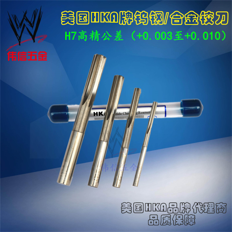 With the straight groove 1/8=3.1753/16=4.761/4=6.35mm HKA machine imported tungsten steel reamer