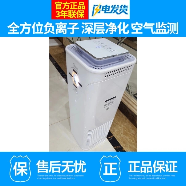 Beautiful air purifier in addition to formaldehyde in addition to oxygen secondhand smoke household bedroom KJ400G-E33/E31