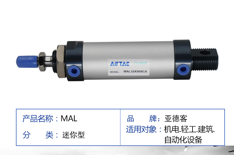 Calidad de invitado MAL40 * 25 * 50 * 100 * 150 * 200X300X400X500 cilindro de aleación de aluminio