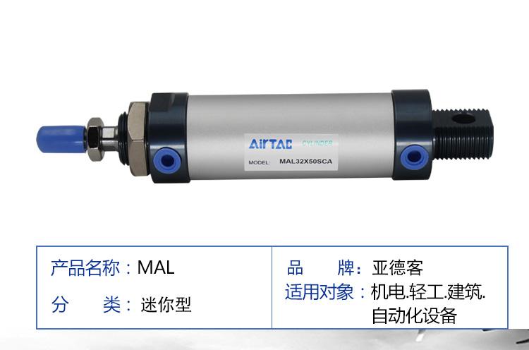 Echte al - passagiere MAL40*25*50*100*150*200X300X400X500 Aluminium - zylinder.