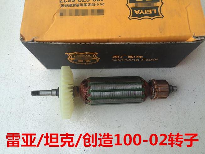 Lei Ya Tanke 100-01 / 02/03/04/5 Molenwiel Snijden Originele rotorstator / versnelling