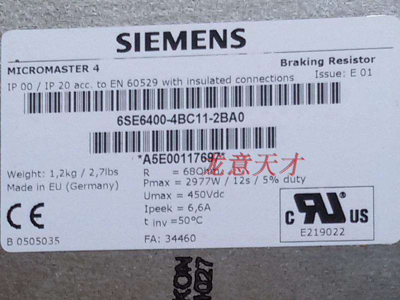 シーメンス6SE6400-4BC11-2BA0インバータ制動抵抗ブレーキ部品の良い抵抗