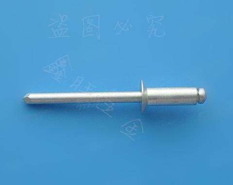 Versenkt Alu - nieten dekoration Nagel bubikopf Aluminium - nägel nieten M2.4M3.2M4M5 Paket post