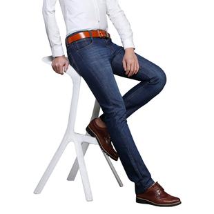 青年牛仔裤男士商务休闲牛仔长裤宽松直筒裤中年男牛子裤春季新款