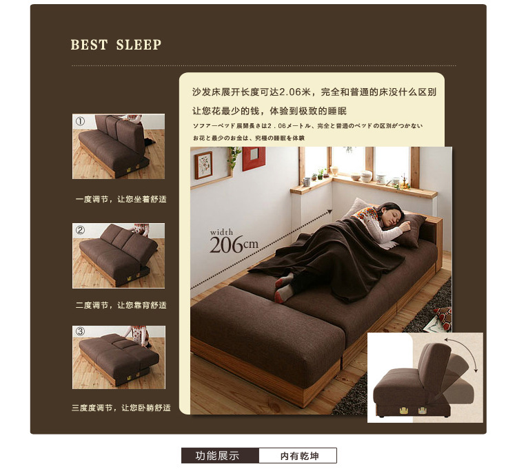Το μικρό μέγεθος της πολυλειτουργικής καναπέ - κρεβάτι τρία άτομα στο σαλόνι απλή αποθήκευση ξηλώσω όλο τον καναπέ - κρεβάτι 2 μέτρα ύφασμα