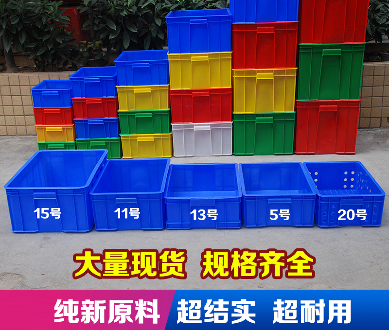 ristkülikukujuline karp osade kasti ei kata kruvi materjali puhul on kast, plastist kilpkonna toidu kast abiruumid.