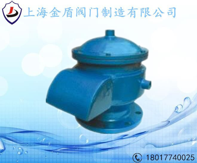 Shanghai Jindun genuine fire valve Jav shield breathing valve (JAV)