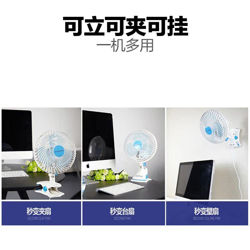 настольный вентилятор вентилятор Ванда клип Mute головой студентов в общежитии на мини - офис малых бытовых кровати вентилятор