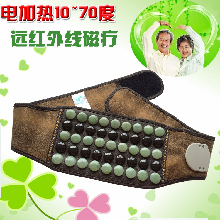 Ge stone heating belt, electric belt protection, kidney stomach protection, warm palace, jade belt, electric winter health care
