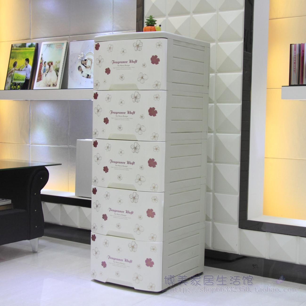 Kabinett kang jia verdickung der plastik schublade for Schrank plastik
