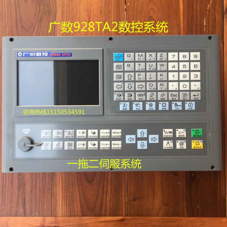 GSK928TA2 ampio Numero di Sistemi economici Tornio con doppio 4NM servomotore Motore Speciale