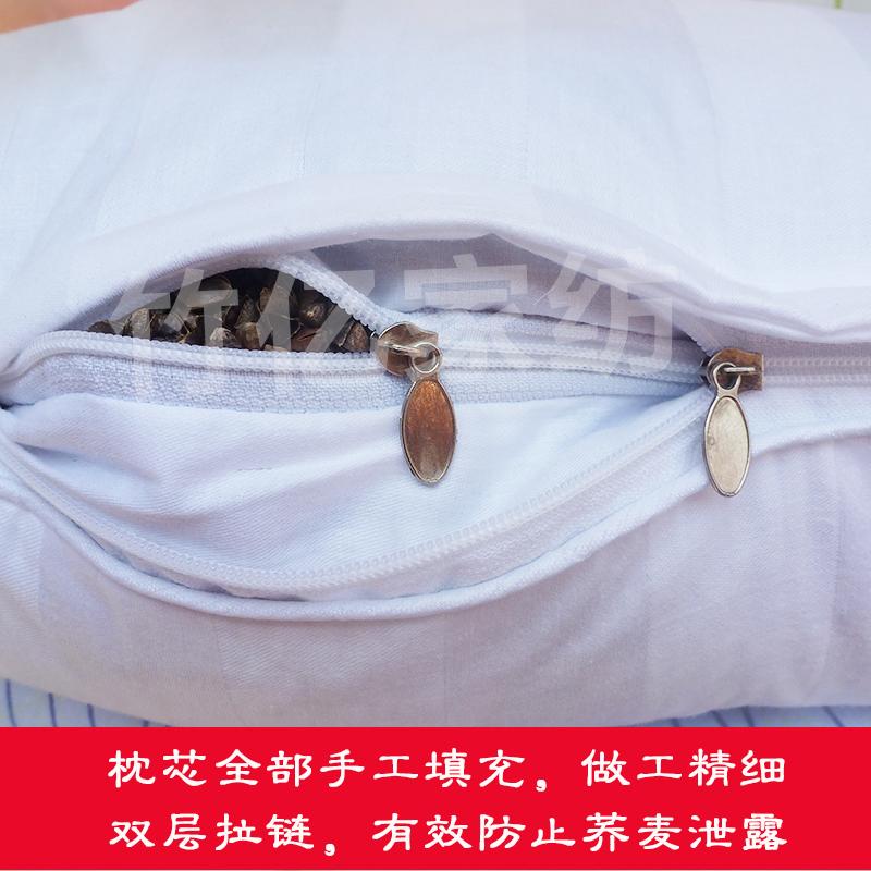 全そば枕甘いそば枕枕芯純純蕎麦皮蕎麦壳苦荞麦頸椎枕枕