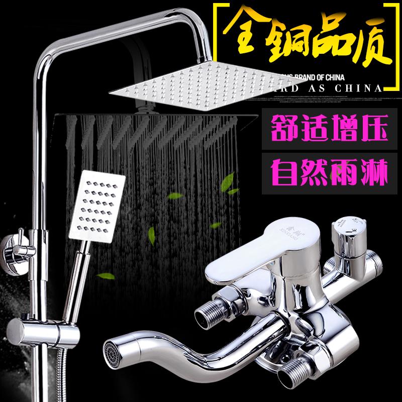 душ костюм душ в ванной подъемные устройства клапана дождь яркий наряд все медные ведущих душ рукав яркий наряд смешивания воды