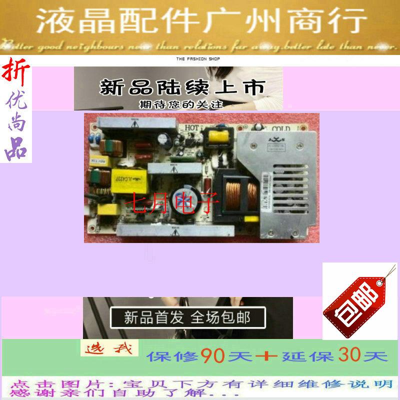 LCD32K7332 TCL TV LCD Fonte de alimentação de Alta tensão do inversor de Corrente constante, Luz de Placa - mãe.