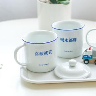 创意搞怪中文带盖陶瓷杯咖啡 复古搞笑情侣马克杯子水杯生日礼物