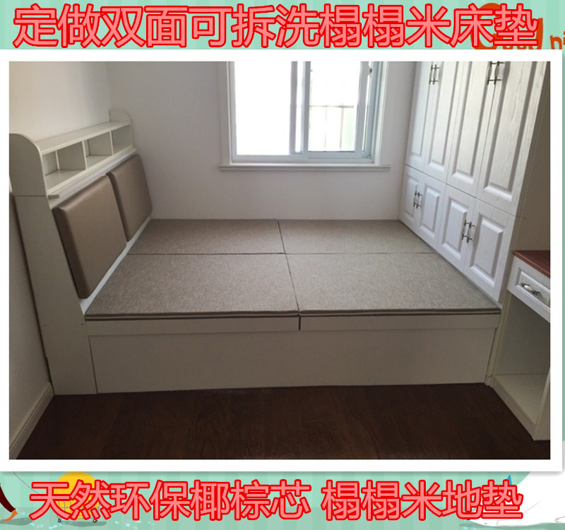 The new custom tatami mats coir mattress pad tatami matting Kang cushion platform cheap