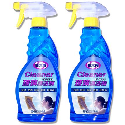 玻璃清洁剂玻璃水去污顽固不锈钢清洁水洗家用门窗液擦屏幕清洗剂