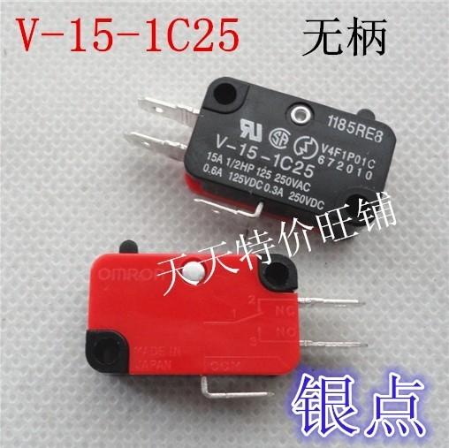 stikalo V-15-1C25 vklopno stikalo silver točke V-15-IC25 mikrovalovno pečico pri visoki temperaturi