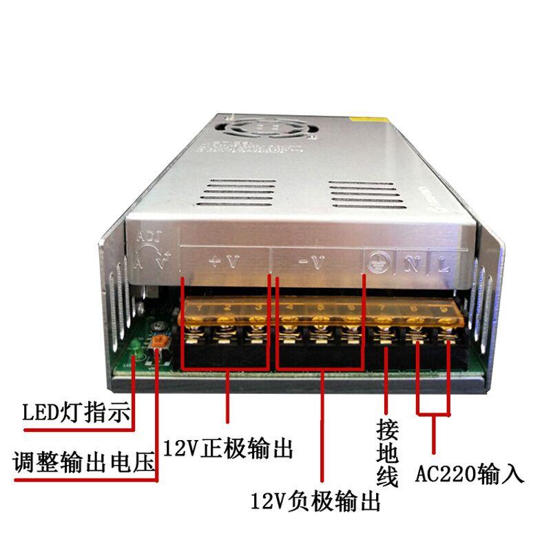 110V-220V เปิด 12V40ADC 12 โวลต์ DC หม้อแปลงแรงดันไฟฟ้าคงที่ 500w สวิทช์ไฟ LED สำหรับ