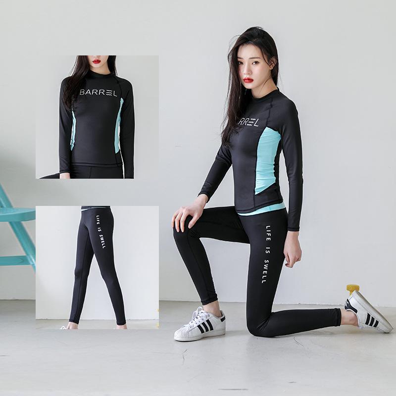 Südkorea fitnessraum professioneller yoga - kleidung laufen Schnell trocknen übungen setzen Mädchen kleidung ein fitness - bekleidung ausgestattet
