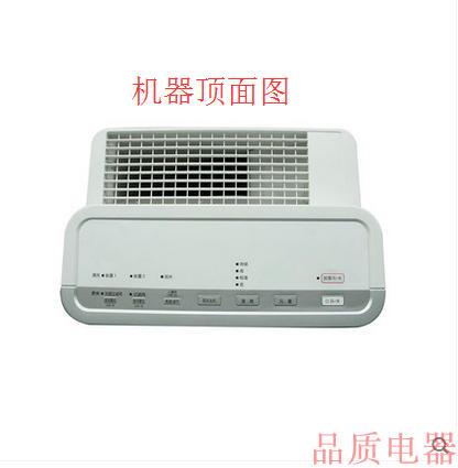 Daikin очиститель воздуха удаление бытовых формальдегид тч2,5 сажи очиститель стерилизации дымка удаления MCK57LMV2 увлажнения
