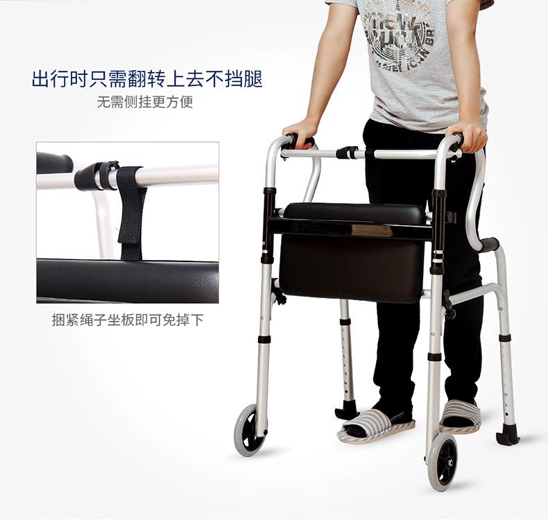 äldre människor gå. gå. gå till biträdande ram för äldre vandrande kryckor walker