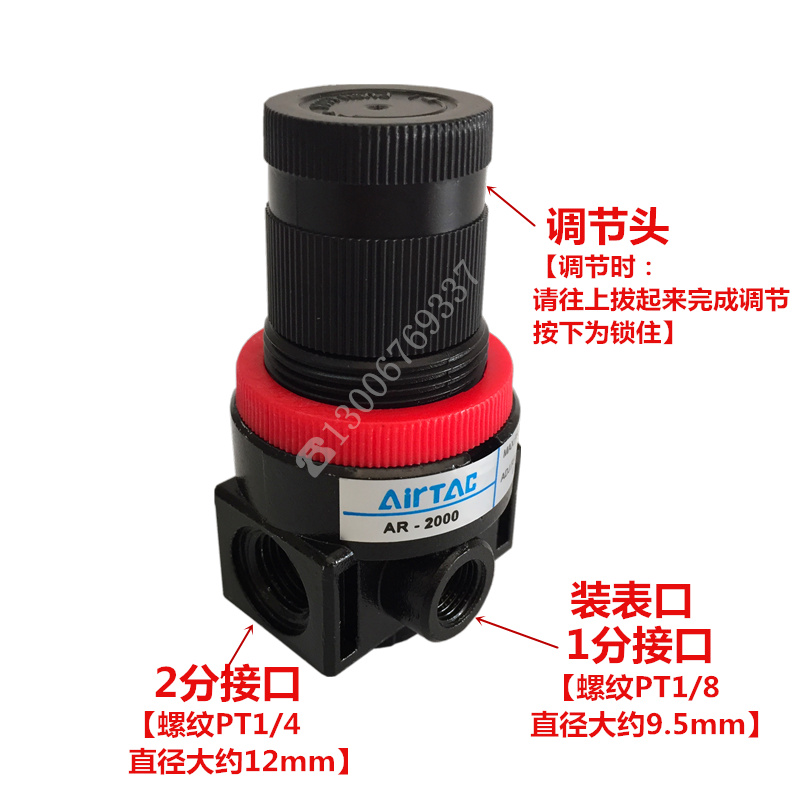 R0 AR2C 2 TA decompression valve Adrian AR20-0200 pneumatic valve gas pressure regulating valve 00 passenger transfer AI