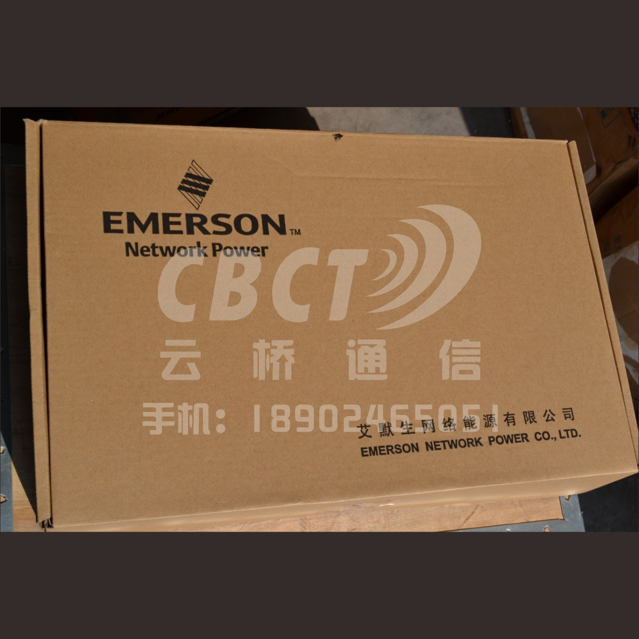 Original package! Emerson Gie4805S embedded power supply, -48V/10A