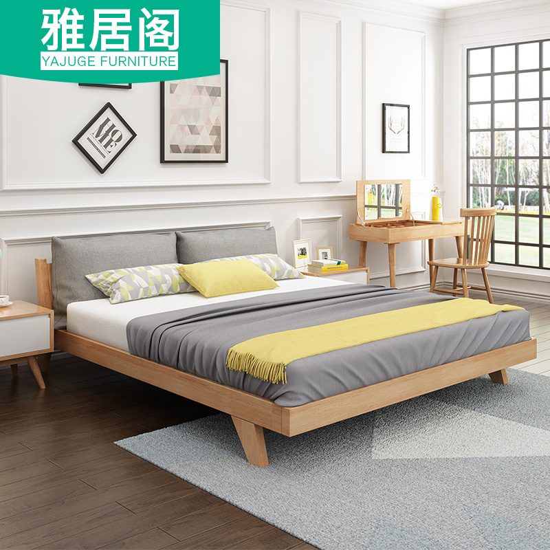 Solid wood bed, North Europe pure Japanese style master bedroom, log marriage bed, simple modern furniture, 1.8 meters double 1.5m single bed