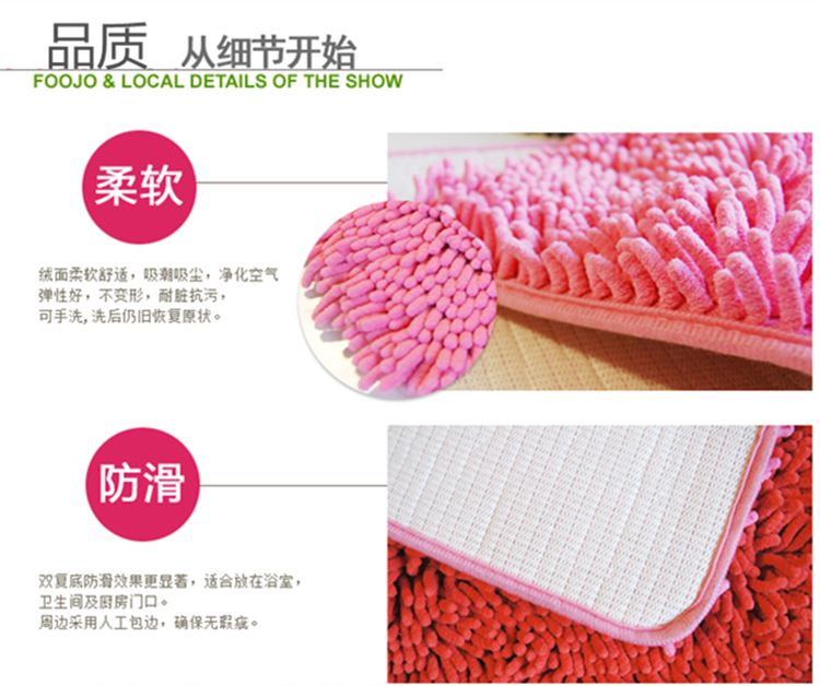 Thick hair round carpet chenille tatami mat chair pad computer bedroom living room coffee table mat basket