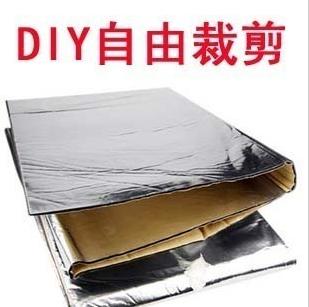 Auto - Baumwolle alufolie Motor Tür schallschutz aus reinem Aluminium - haube schalldämmung Baumwolle erdbeben - Pad Rost