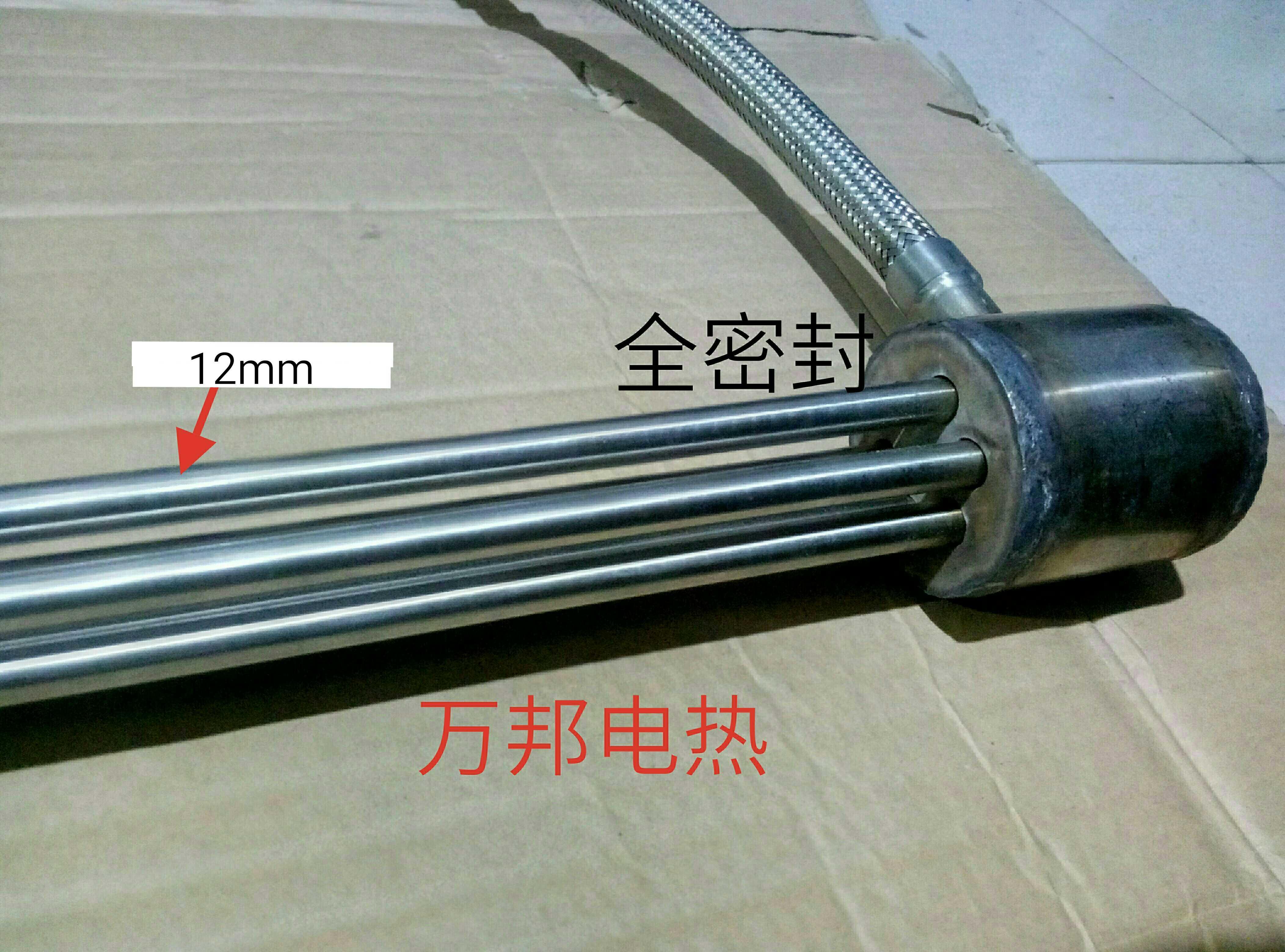 potapljanje v vodo velike moči grelnik vode v cevi za ogrevanje palice, cevi za ogrevanje industrijski grelniki; olje za ogrevanje