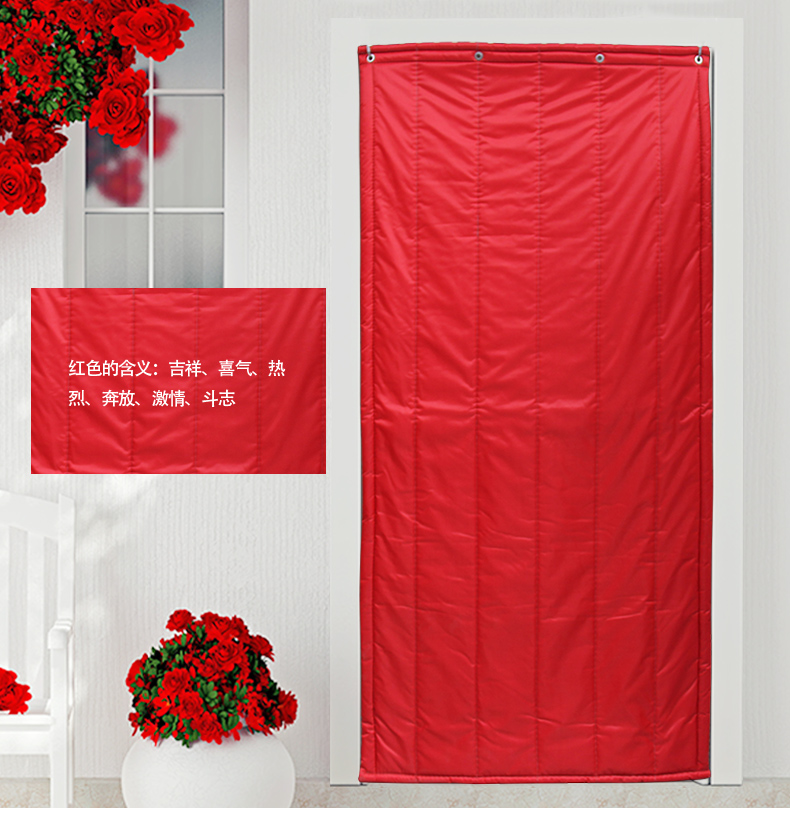 Wrapped cotton cotton door curtain, home thickened door curtain, cold storage curtain, air conditioning curtain