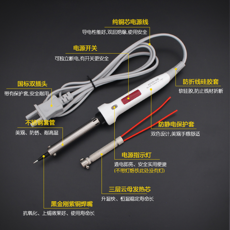 The students set electric iron welding electric soldering iron soldering iron soldering tool support household maintenance package mail