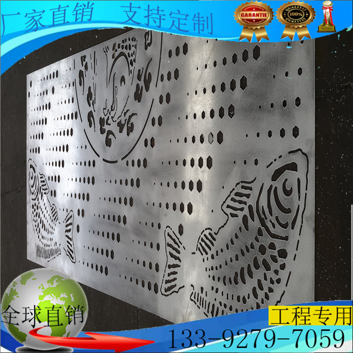 Hotel mall aluminum sheet punching curtain wall hollowed out plate mosaic double color sign decorative molding aluminum building materials