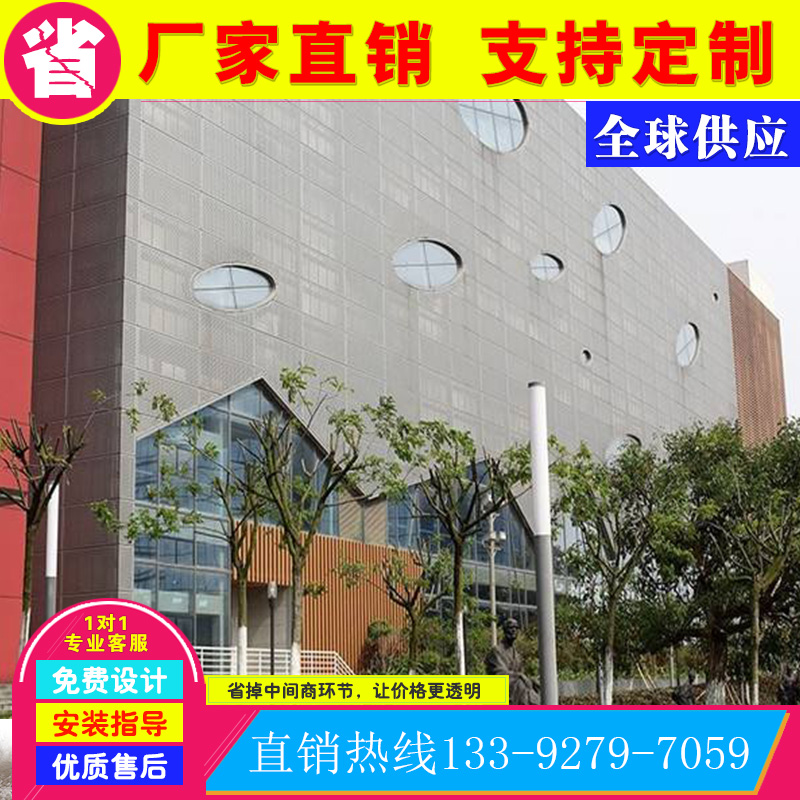 Internal and external curtain wall of flushing aluminum sheet for punching aluminum sheet