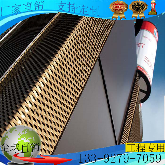A new type of fire-resistant lightweight smallpox curtain wall decorated with metal punching and stretching net