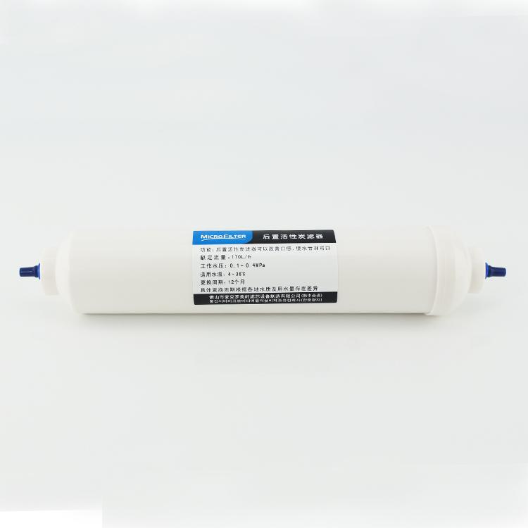 Beleza pequeno t33 importação McGraw pós de carbono ativado Filtro purificador de água purificador de água purificador de água