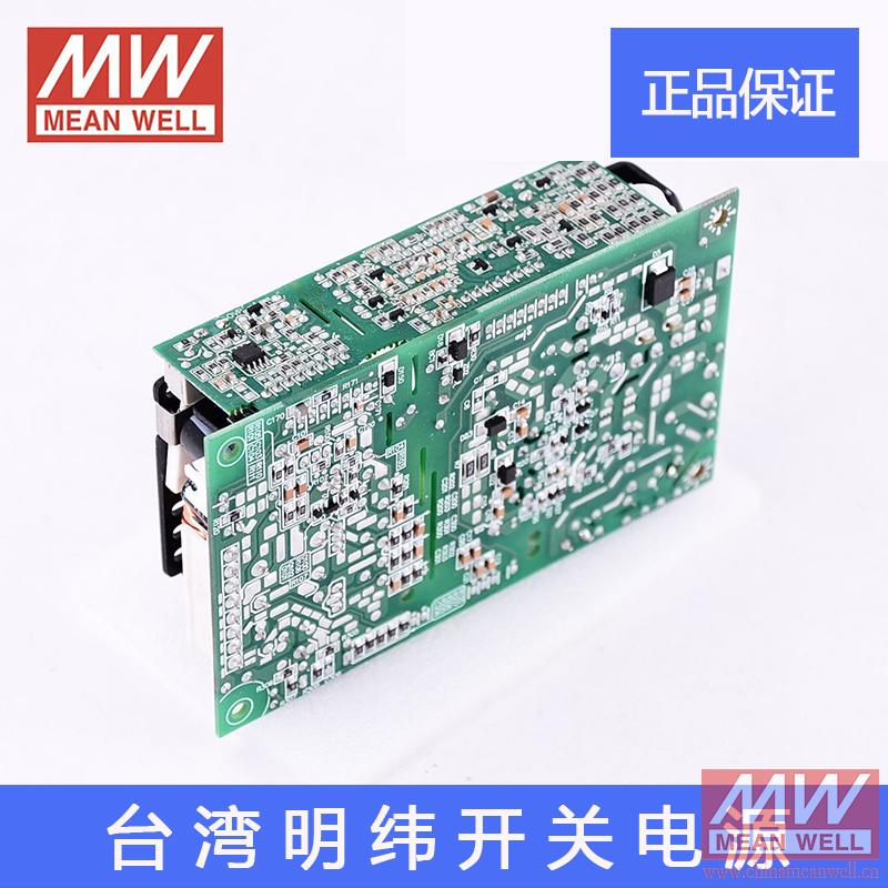 Authentic Taiwan meanwell PCB bare board three medical switching power supply RPT-160D148W5V12V24V