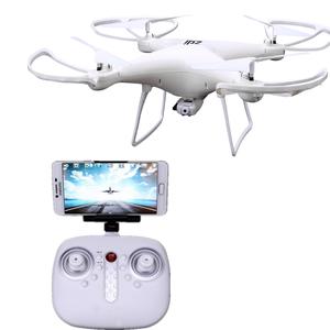 超大高清航拍遥控直升飞机无人机四轴飞行器专业智能充电儿童玩具
