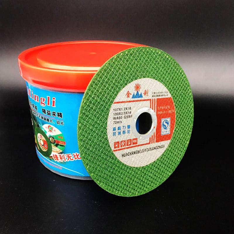 Jinli 100 cắt góc mài cực mỏng mài bánh xe Góc nghiền kim loại thép không gỉ miếng bánh 105 x 1.2 x 16
