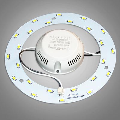 LED灯板灯条吸顶灯改造灯板圆环形灯泡光源改装节能灯贴片灯珠