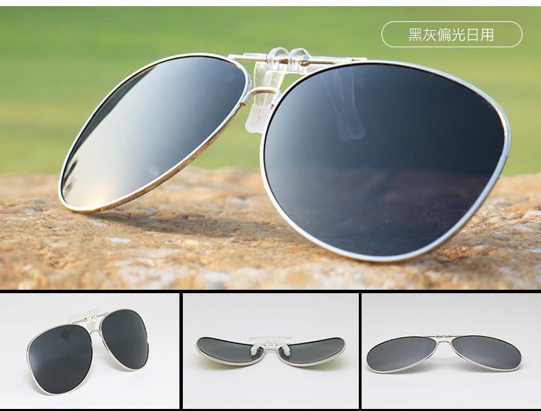 okulary przeciwsłoneczne kierowcy zacisków noktowizor, przywódca mężczyzn i kobiet z kadru może się