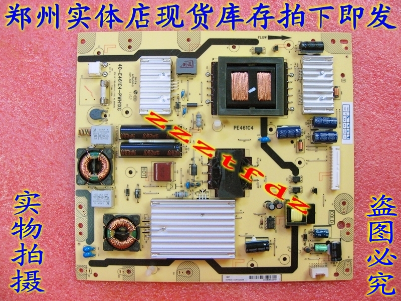 TCL LCD TV L49H7800A-UD power motherboard 40-E461C4-PWH1XG circuit board