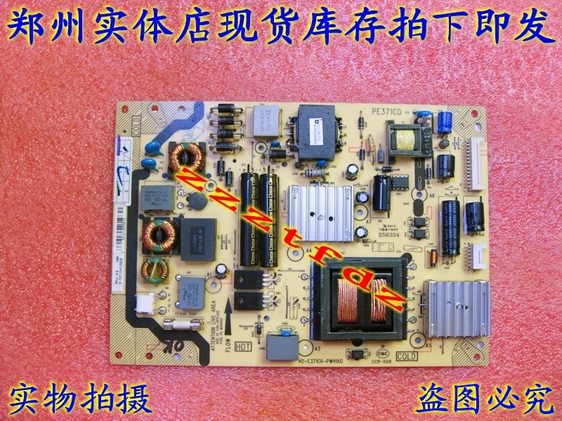 TCL LCD TV 40 inch L40F3320-3D power board 40-E371C6-PWH1XG circuit board