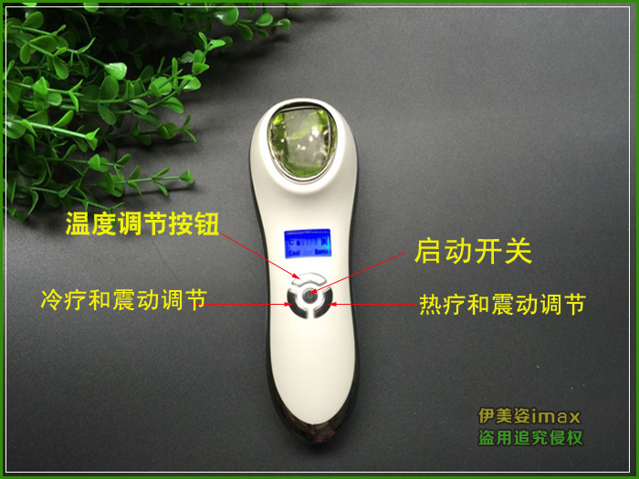 Cold and hot beauty instrument, ice hammer, facial introduction, cold hammer, facial vibration, electric massage, ice compress therapy instrument