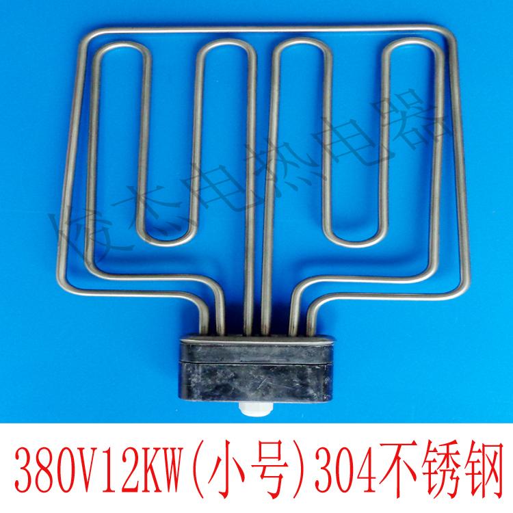De cabeza plana de arroz al vapor, tuberías de calefacción 380V9KW12KW calefactor