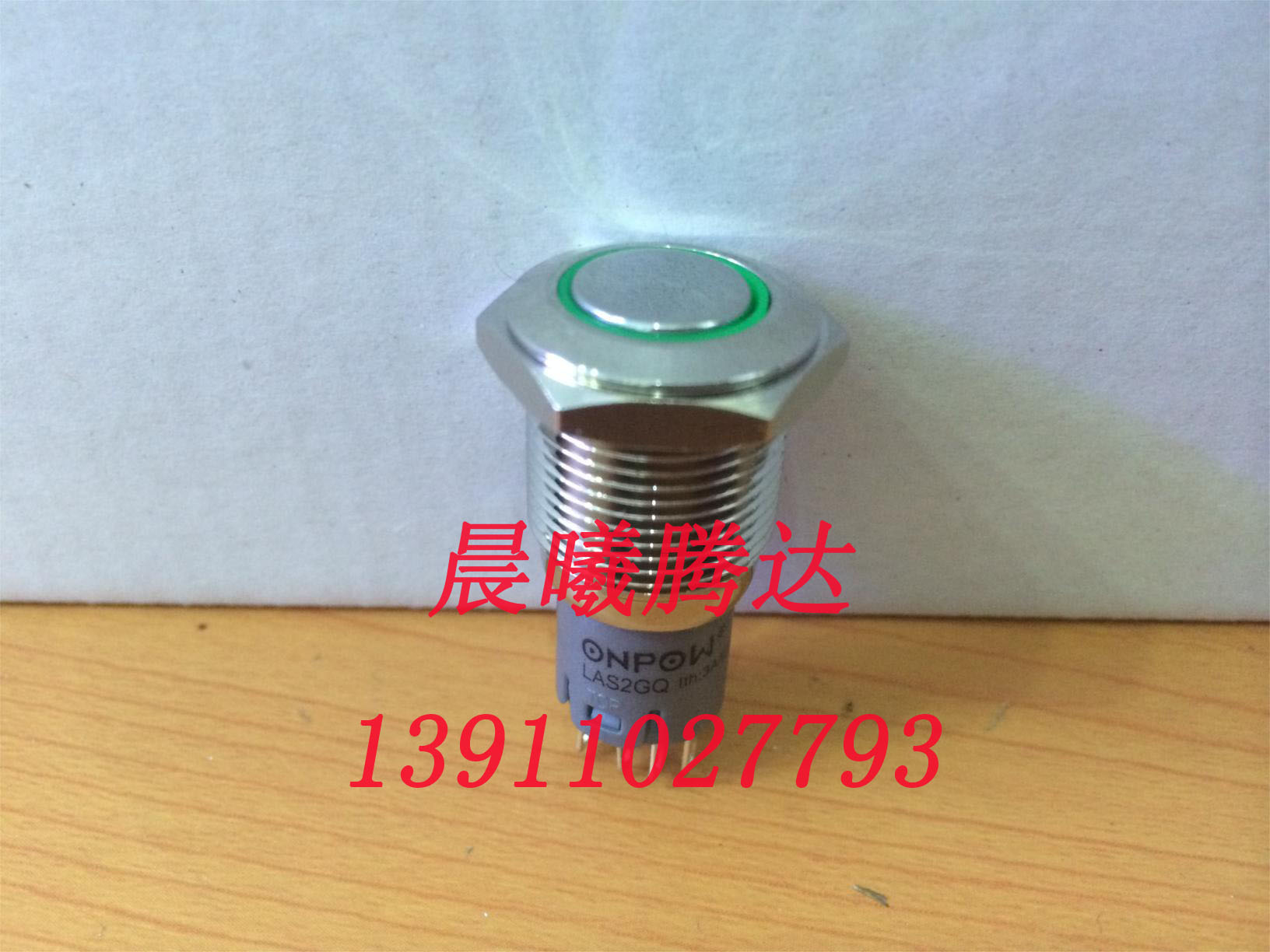 Zhejiang red wave metal button switch 12V with light switch with lock key LAS2GQH-11Z16MM