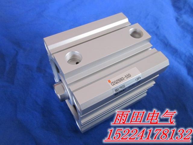 Original auténtico SMC el cilindro CDQ2B20-30DC / 35DC / 40DC / 45DC / 50DC el cilindro estándar
