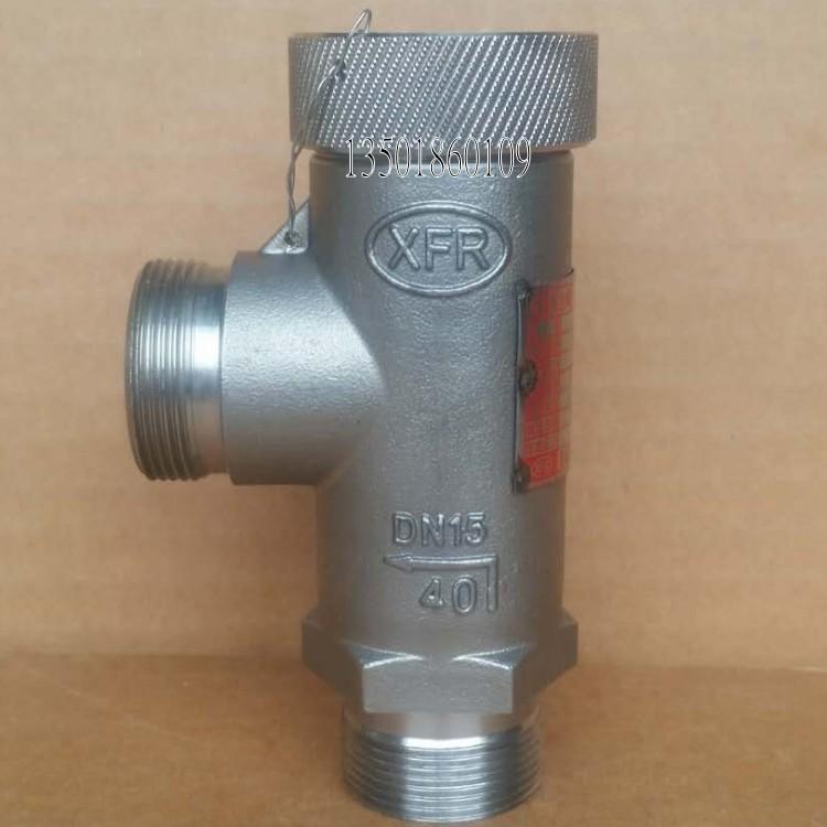 DAF-2525A125A225A325A4DAF-10C1DAF-15 aço inoxidável válvula de segurança de Baixa temperatura